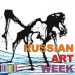 XVII Международная выставка-конкурс современного искусства «Российская Неделя Искусств»