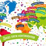 Koktebel Jazz Party соберет представителей пяти континентов