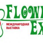 FlowersExpo' 2015