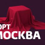 Стартовало Интернет-голосование по выбору фирменного торта <Москва>