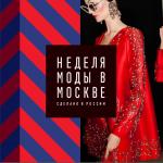 34-я «Неделя моды в Москве. Сделано в России»