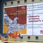 В ТАСС состоялась презентация российско-китайского фотоальбома в честь 70-летия Победы