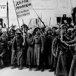 «Февраль 1917 года. Проблемы исторической памяти»