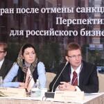 Перспективы для российского бизнеса после отмены санкций в Иране