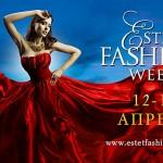 12-16 апреля состоится Estet Fashion Week: весна-2016