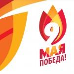 Департамент культуры города Москвы приглашает отметить День победы в столице