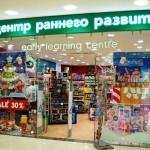 ELC открыл новый магазин в Москве