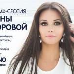 «Мисс Вселенная» Оксана Федорова откроет корнер с собственной коллекцией одежды в «Детском мире»