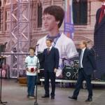 Сергей Нарышкин наградил победителей конкурса юных чтецов «Живая классика»