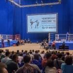 Завершился XXI чемпионат и первенство России по тайскому боксу