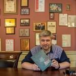 Продолжатель музыкальной династии — Дмитрий Сибирцев.