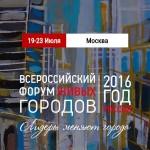 В Москве запущен первый из тысячи центров городского развития