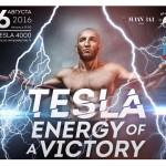 TESLA — ENERGY OF A VICTORY  Главный боксерский турнир 2016 года