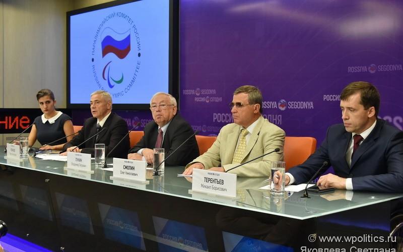 Участие сборной команды России в XV летних Паралимпийских играх 2016 г.