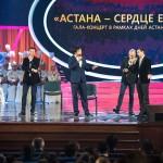 В рамках Дней Астаны в Кремлевском дворце состоялся гала-концерт