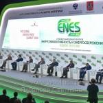 Global Energy Prize Summit: Новая энергетическая парадигма и технологии – ответ стрессовому развитию мировой энергетики
