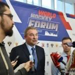 Международный хоккейный форум впервые пройдет в Москве в декабре
