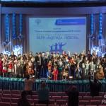 Форум-Фестиваль «Семья в многонациональной России»