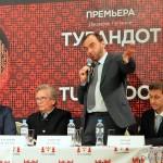Пресс-конференция с создателями спектакля «Турандот» Дж.Пуччини в «Геликон-опере»