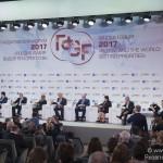 Эксперты Гайдаровского форума обозначили цели новой региональной политики