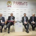 Деятельность центральных банков обсудили на Гайдаровском форуме