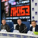 «Атас!»: 60 лет Николаю Расторгуеву