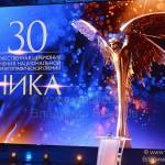 30-я церемония вручения национальной кинематографической премии «Ника»