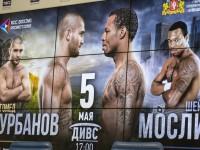 Бой Шейна Мосли против Магомеда Курбанова