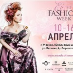 Fashion Week станет на два дня больше