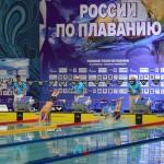 Итоги чемпионата России по плаванию, завершившегося в Москве