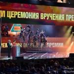 «Шансон Года» 2017. Прямой фоторепортаж из зала Кремля.