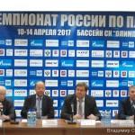 Пресс-конференция и Открытие Чемпионата России по плаванию