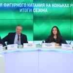 Пресс-конференция по итогам выступлений российских фигуристов на международных стартах в сезоне 2016–2017 гг