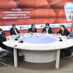 Что делать с неолиберальной экономикой в современной России: совершенствовать или менять?