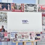 100-летие Российской книжной палаты. Развитие системы обязательного экземпляра в России