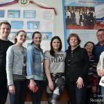 «Благотворительная весна» в городе Михайлове Рязанской области