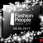 FashionPeopleAwards – 2017