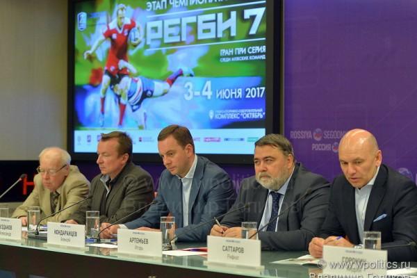 Пресс-конференция, посвященная этапу чемпионата Европы по регби-7 среди мужских команд в серии Гран-при.