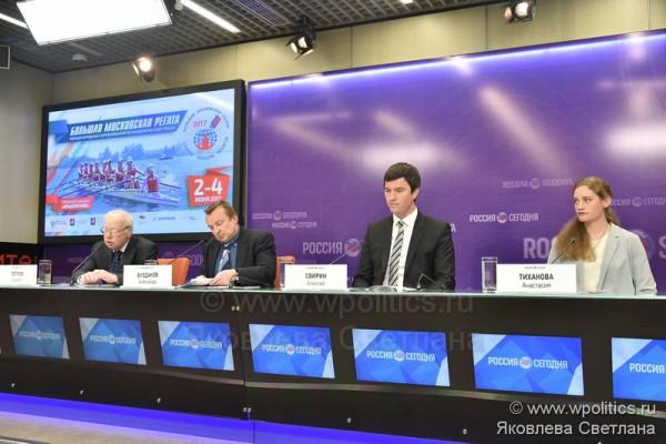 56-е Международные соревнования по академической гребле «Большая московская регата»