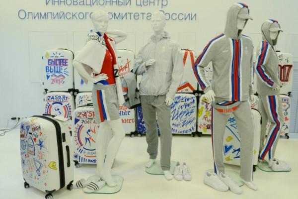 Презентация экипировки юношеской команды России.