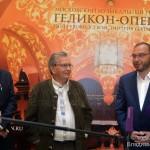 "Сбор труппы театра ""Геликон-опера"""