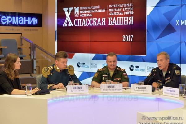 «Юбилейный X Международный военно-музыкальный фестиваль «Спасская Башня».