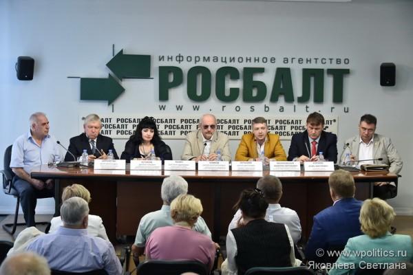 Концепция договора о создании Содружества Независимых Славянских Государств.