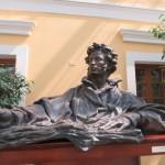 Пушкинская Москва в музее на Пречистенке.