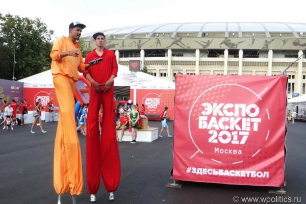 Праздник баскетбола на берегу Москва-реки.