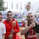 Третий этап Евролиги-2017 на «Янтаре».