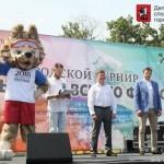 Московский спорт в Лужниках.