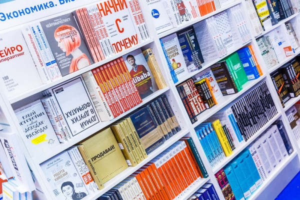 Тридцатая Московская международная книжная выставка-ярмарка