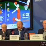 Пресс-конференция, посвященная международному турниру по баскетболу «Кубок имени А.Я. Гомельского»