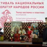 Тридцатая  Московская международная книжная выставка-ярмарка закончилась. Ждем тридцать первую!